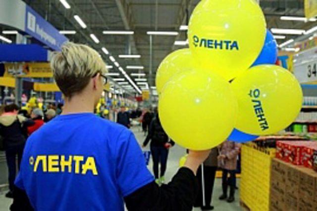 В Новосибирске «Лента» открывает магазины нового формата