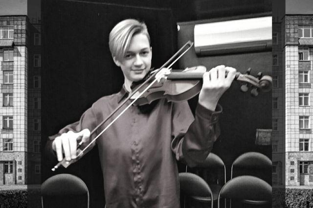 Студенту Ярославу Арамелеву было всего 19 лет