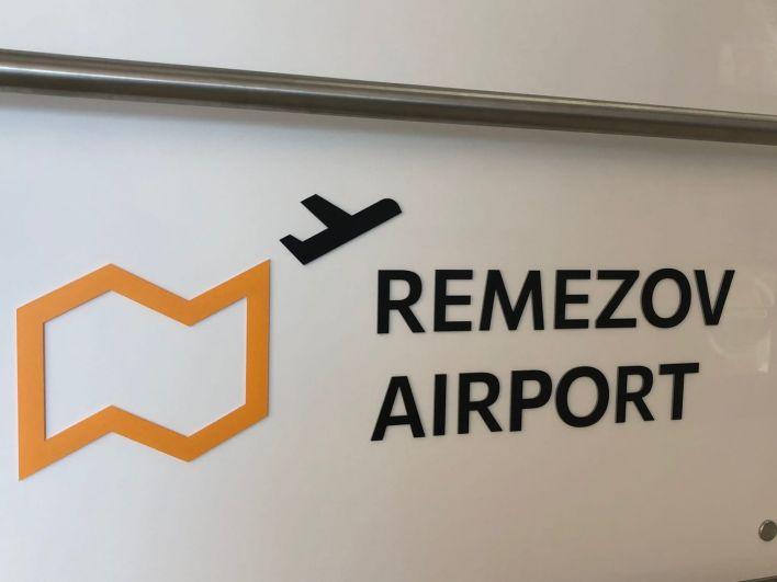 Аэропорт получил сертификаты, необходимые для начала работы - сентябрь, 2021.