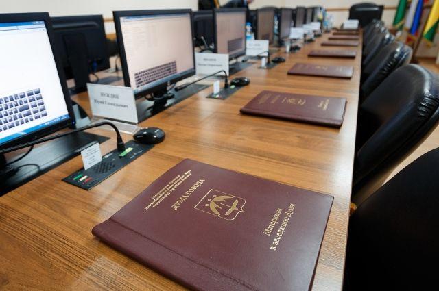 Еще одна тема для обсуждения депутатами - исполнение городской программы муниципальной собственности