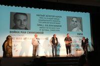 «Малый Золотой Нанук» получил фильм «Война Раи Синициной» (режиссёр Ефим Грабой).