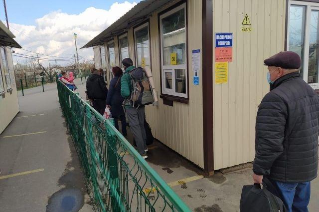 В ОРДО приняли решение по открытию КПВВ: как выехать в Украину