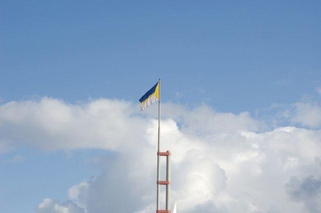 Официальный флаг в трехцветном исполнении