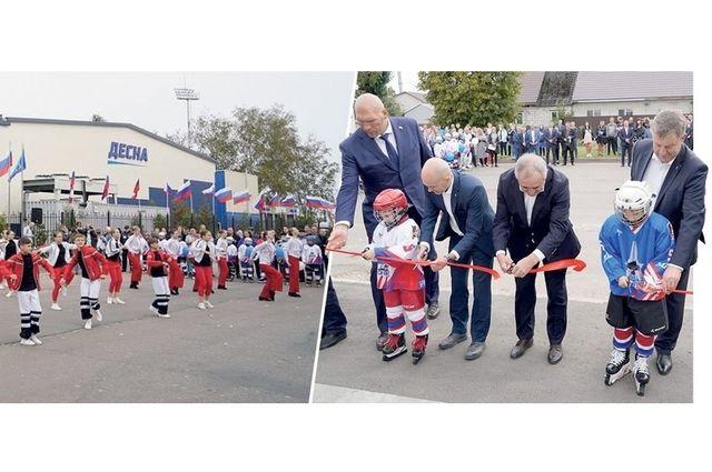 Открытия обновлённой «Десны» в Бежице ждали и юные хоккеисты, и их тренеры.