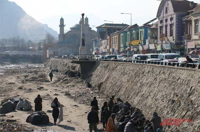 Кабул, столица Афганистана.