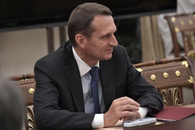 Нарышкин прокомментировал сообщения о гаванском синдроме у дипломатов США