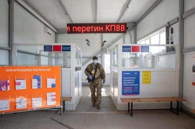 Пограничники рассказали о пропуске людей на КПВВ