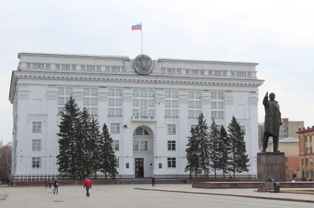 Бывшего замгубернатора Кузбасса разыскивает интерпол
