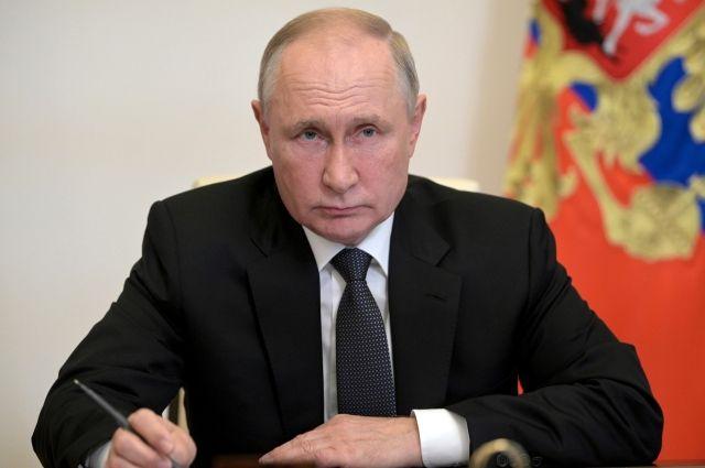 Путин не исключил дополнительные меры поддержки для граждан