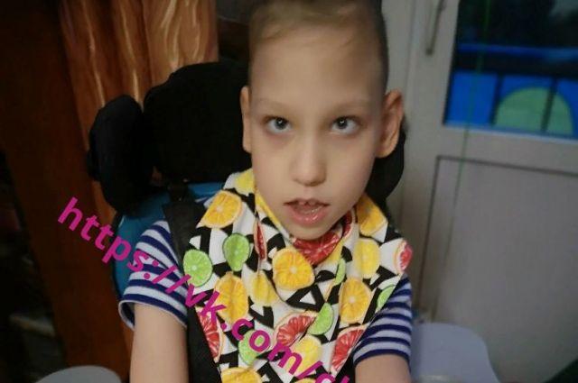 Семья объявила сбор средств на лечение мальчика.