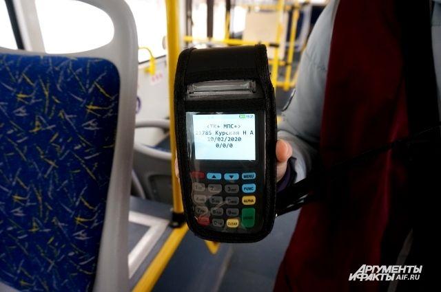 Многие пермяки уже забыли, каково это – платить наличными за проезд.