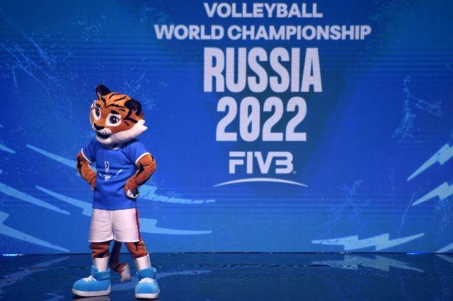 Стали известны соперники сборной России на домашнем ЧМ по волейболу
