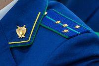 Прокуратура проведет проверку по факту коммунальной аварии в Сорочинске.