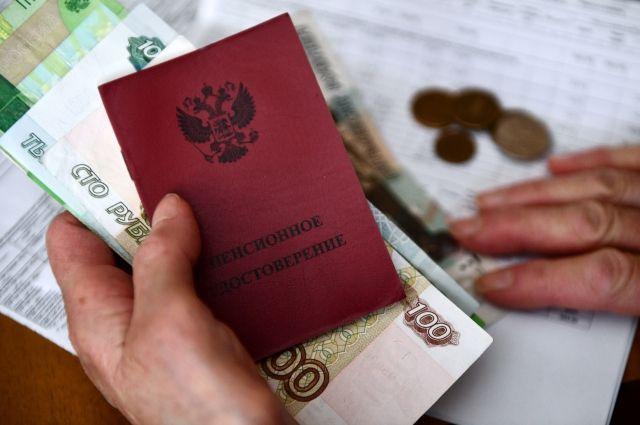 В ПФР объяснили, кто имеет право на получение повышенной пенсии