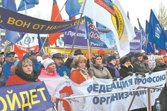 До пандемии профсоюзы нередко проводили 7 октября митинги с актуальными требованиями, к которым присоединялись многие политические партии.