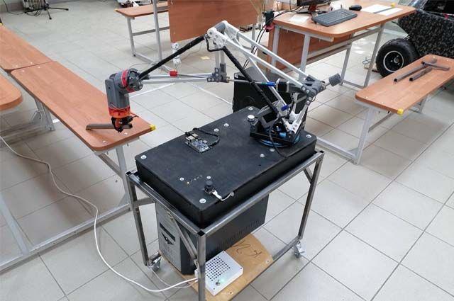 Форму робота можно приспособить к потребностям конкретного учебного заведения.