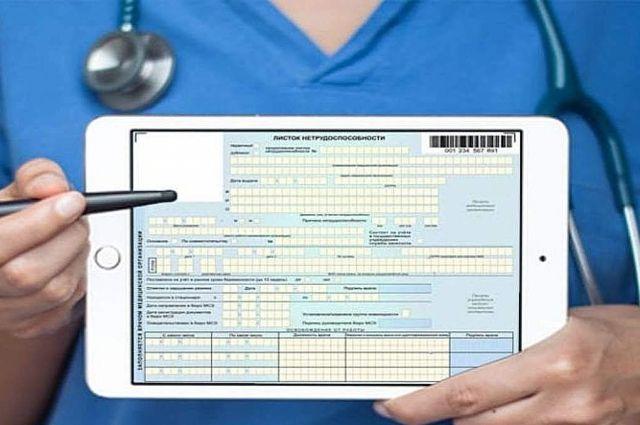 Без бумажки. Что изменилось при введении электронных больничных листов.