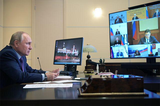 6 октября 2021 г. Президент РФ Владимир Путин проводит в режиме видеоконференции совещание по вопросам развития энергетики.