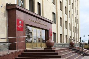 Дума нового созыва приступила к работе.