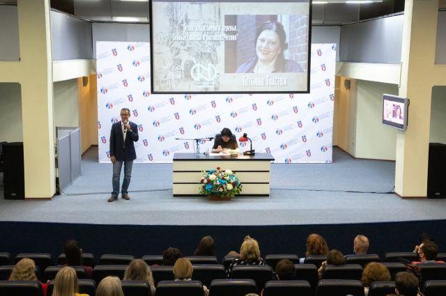 Первая встреча состоялась в сентябре с писательницей Татьяной Толстой.