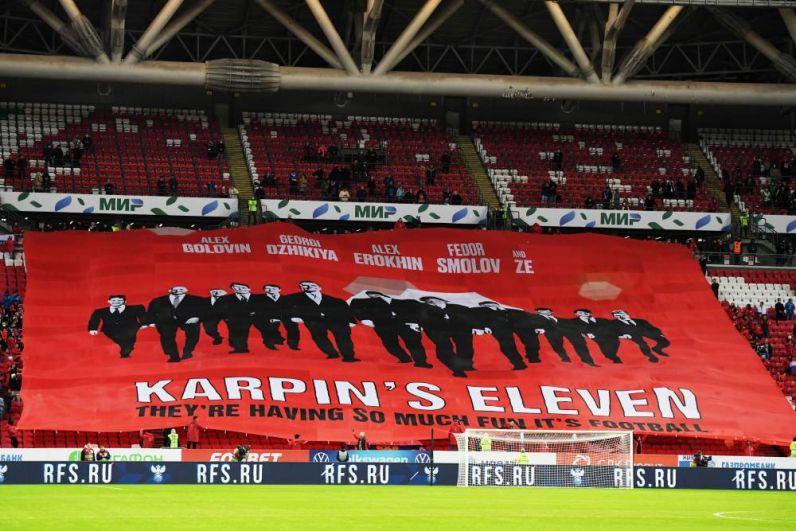 Банер в поддержку сборной России.