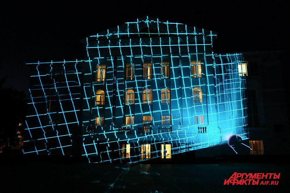 Efest 2021 в Перми.