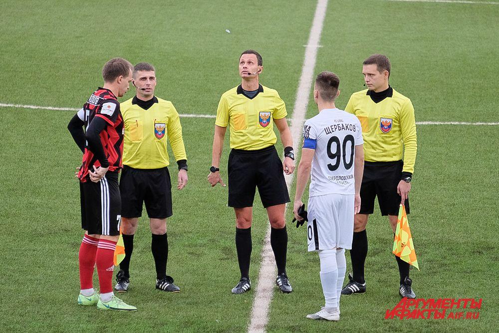 Футбольный матч «Амкар Пермь» – «Урал-2» в Перми.
