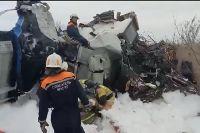 Самолёт превратился в груду искорёженного металла.