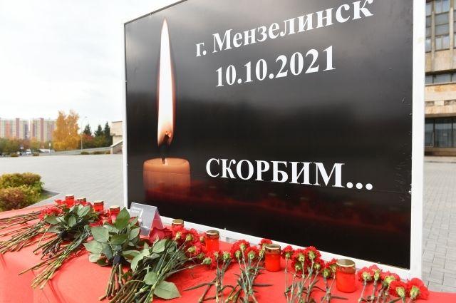 Временный мемориал в память о погибших появился на площади Азатлык в Набережных Челнах.
