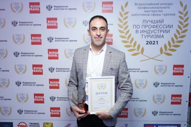 Награда конкурса «Лучший по профессии в индустрии туризма» в номинации «Гид-переводчик» досталась пермяку