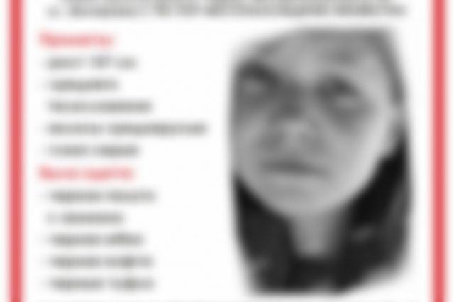 В Перми прекращены поиски пропавшей 2 недели назад 18-летней девушки