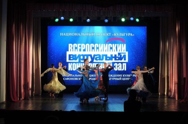 В регионе открывают новые виртуальные концертные залы.