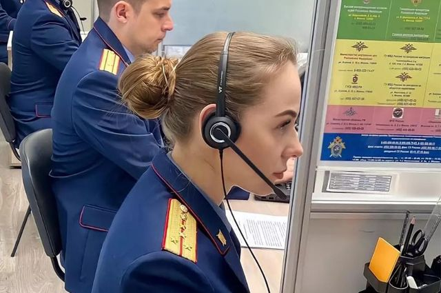 В Следственном комитете России для граждан доступна круглосуточная связь с Информационным центром.