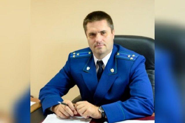 На должность первого заместителя прокурора назначен Евгений Шейрер