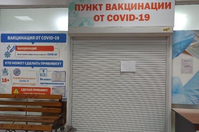 Главный санитарный врач региона подписал изменения в постановление о вакцинации.