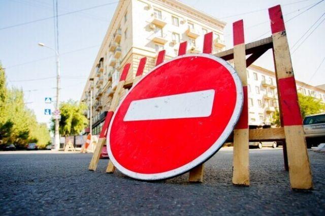 В Киеве ограничат движение транспорта: список улиц