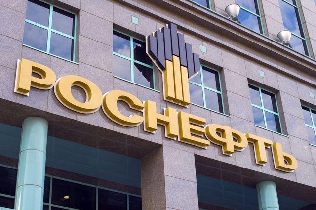 Долгосрочное партнерство. Сотрудничество Роснефти и индийских компаний