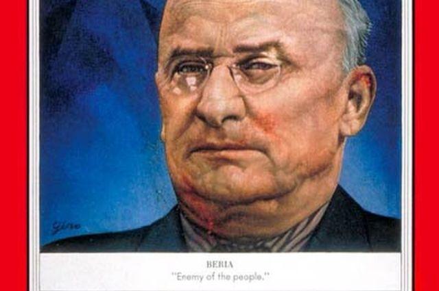 Обложка американского журнала Тайм, вышедшего после ареста Берии с подписью